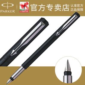 PARKER派克钢笔 威雅黑色胶杆墨水笔 国博笔记本礼盒装