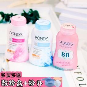 泰国ponds旁氏散粉魔力控油粉定妆散粉蜜粉bb粉遮瑕控油隐形毛孔5