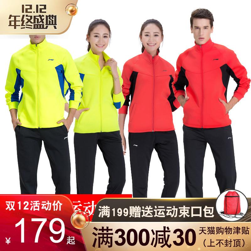 李宁羽毛球服套装男比赛速干运动服情侣秋冬女款羽毛球服外套新款