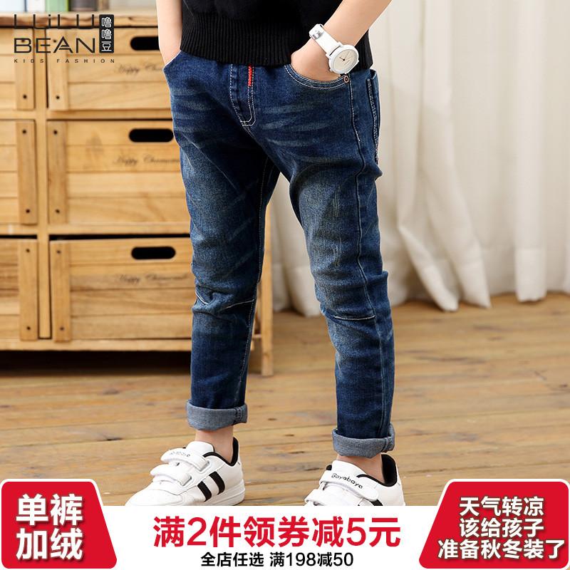 韓版加厚男童牛仔褲