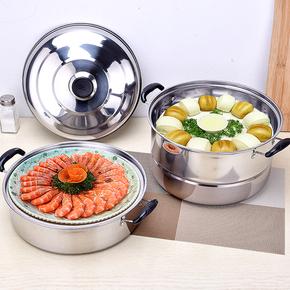 蒸锅不锈钢2层 三层蒸锅家用多层加厚蒸笼 3层双层汤锅电磁炉锅具