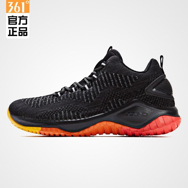 361运动鞋男2018秋季新款低帮球鞋361度防滑战靴篮球鞋571831114