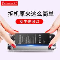 Pantoscopic for Apple 6 battery iPhone6 ​​six 4s mobile phone 5 electric board 5c/5s eight 6s for 6plus7 seven 8x/SE/7P/8P/6sp original authentic