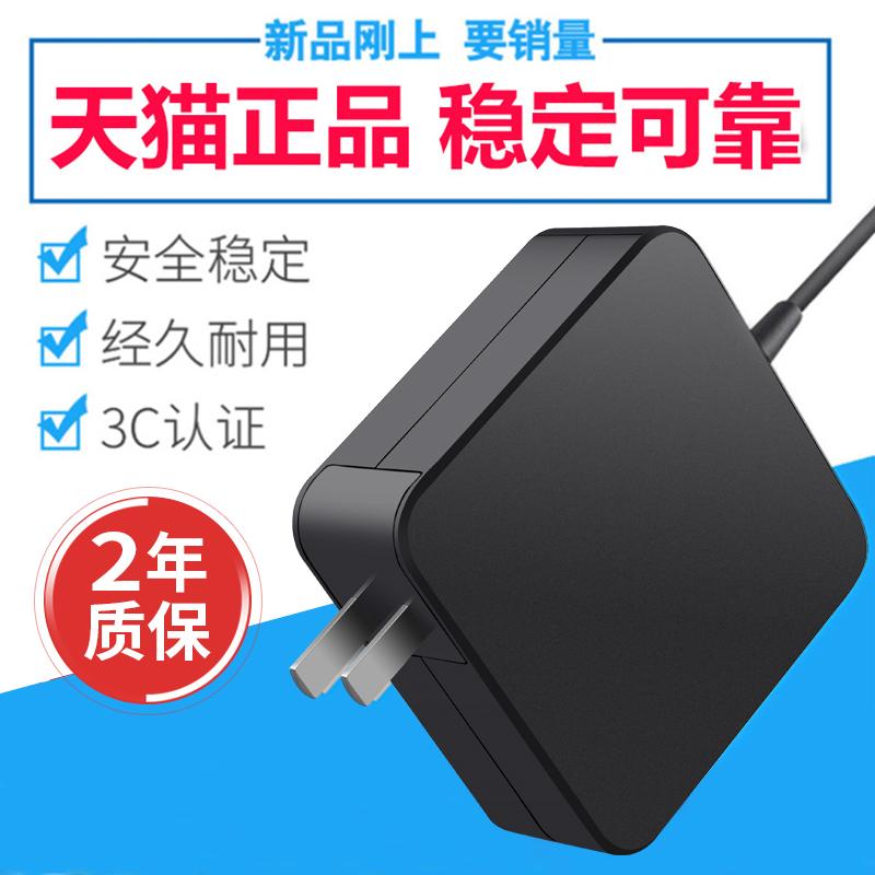 华硕电源 19v 3.42a