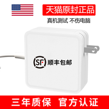 VS適用蘋果電腦充電器Macbookairpro筆記本電源適配器線12/13/15寸29W45W60W61W85W87W快充Type-CA1278A1466