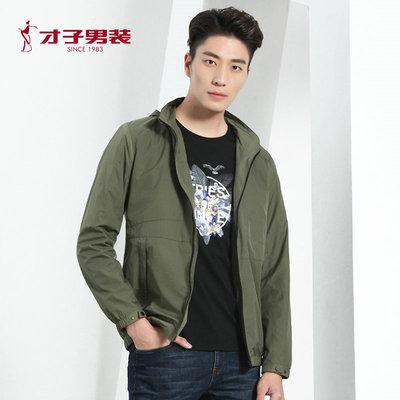 才子男装2018新款夹克青年男士纯色锦纶立领带帽修身夹克外套