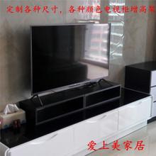 厂家直销组装电视垫高架电视柜增高架加大机顶盒置物架包邮热销