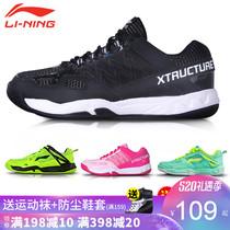 儿童羽毛球鞋男童女童透气防滑中大童小学生比赛乒乓球训练运动鞋