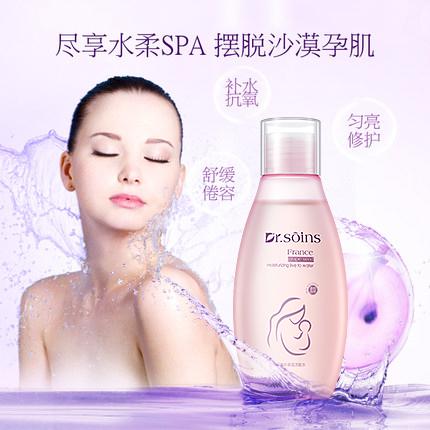 诗丸Dr.soins孕妇爽肤水保湿补水活能柔肤水护肤品化妆品孕期适用