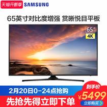 高清智能网络平板液晶电视机4K英寸43LED43EC500U海信Hisense