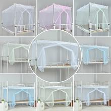 大学生宿舍蚊帐上铺下铺用 女寝室单人上下床纹帐纱帐0.9m带支架