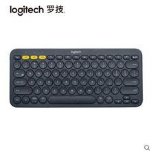 正品轻破损罗技K380无线蓝牙键盘ipad苹果安卓手机平板超薄多系统