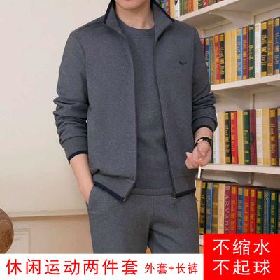 春秋新款中老年男士运动服套装两件套纯棉大码休闲爸爸装跑步外套