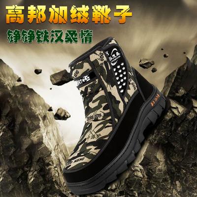 雪地靴男保暖加绒厚底防滑短筒中老年爸爸工作鞋冬季圆头高帮棉鞋