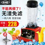小太阳BL009B沙冰机商用沙冰机奶茶店碎冰机搅拌榨汁机水果豆浆机