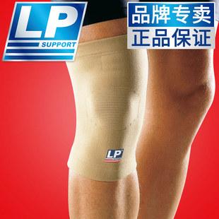 美国LP951保健护膝护套膝部护具膝关节防护篮球足球羽毛球
