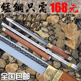 package mail manganese steel sword weapon self-defense one sword DLC knife dagger Tang Jianhan town curtilage sword sword is not edged usually