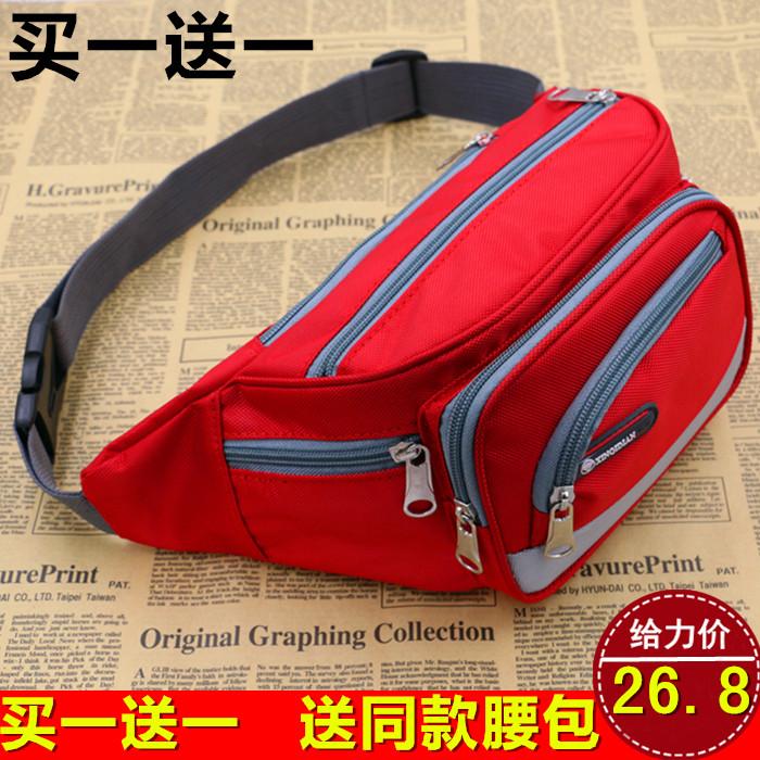 Мужские сумки на пояс Артикул 523941482244