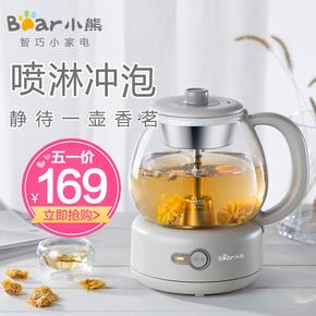 小熊煮茶壶煮茶器全自动蒸汽电热迷你办公室玻璃喷淋保温黑茶普洱