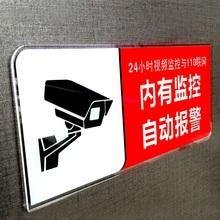 标识牌提示文字贴门牌制作监控警示牌小心玻璃指示牌禁止吸烟地滑