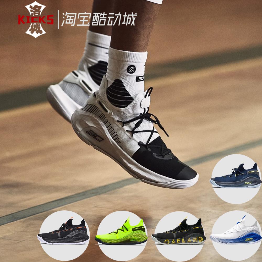 UA 安德玛 库里6 Curry6 篮球鞋 3020612-101-603-003-103-302