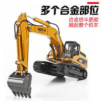 Huiner alloy engineering vehicle model simulation alloy car model set excavator static excavator boy toy