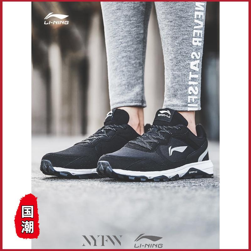 李宁跑步鞋女鞋高达耐磨防滑越野户外登山鞋夏季运动鞋ARDL004