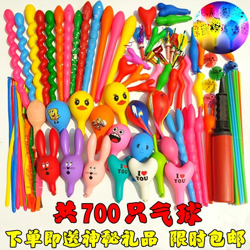 派对加厚玩具防爆小孩子卡通气球免邮地推彩色生日异形动物儿童充