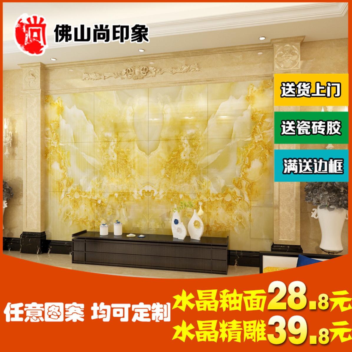 瓷砖背景墙欧式花纹