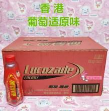 广东省包邮 香港葡萄适原味 运动功能饮料 瓶装300ML*24瓶