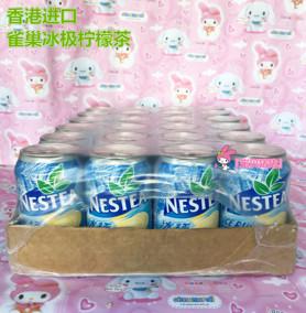 广东包邮 香港进口Nestea/雀巢 冰极柠檬茶 315mlX24罐 雀巢饮品