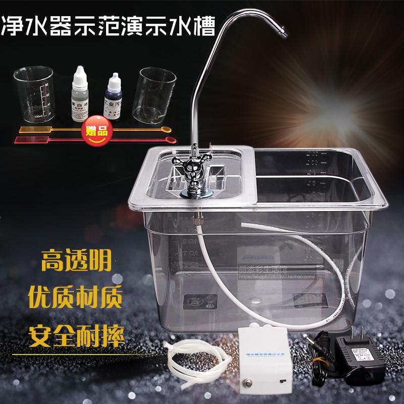 净水器示范工具套装