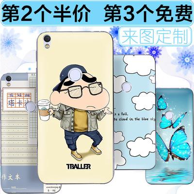 TCL 520手机壳保护套防摔硅胶透明TCL 520软壳TCL 520手机套定制
