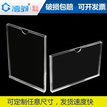 双层亚克力插槽A4卡槽插纸展示牌透明有机照片插盒子亚克力板定制
