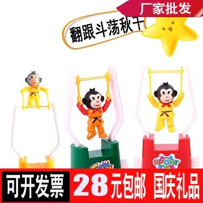 幼儿园小朋友玩具儿童节生日小礼物六一奖品节日分享创意实用礼品
