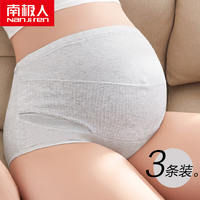 Antarctic pregnant women underwear high waist stomach lift cotton 裆 early thin section early pregnancy early mid-term lingerie
