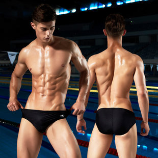 962b8a2fa8 British swimming trunks professional fitness training triangle swimming  trunks competition competition athletic fashion quick-drying