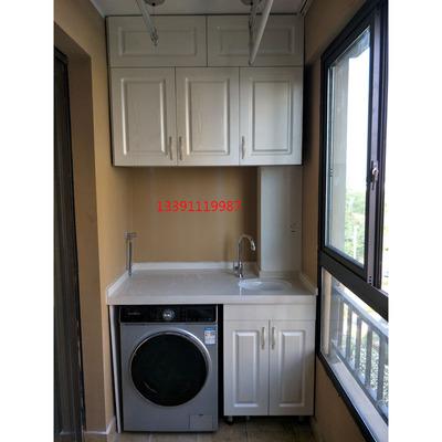 上海定制洗衣机柜切角洗衣机柜定做实木阳台组合柜拐角缺角洗衣柜