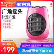 电暧器取暖机家用节能速热安全小太阳办公室暖风机摇头冬天房间
