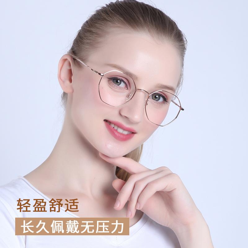 纯钛复古多边形近视眼镜框女网红款潮大脸可配眼睛框圆脸男有度数