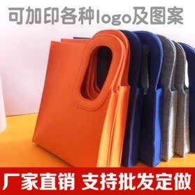 尊享私人定制 时尚毛毡包、购物袋休闲包、毛毡挎包、毛毡礼品包