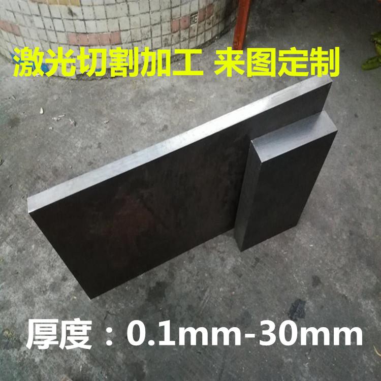 不锈铁钢板