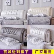 欧式床头板 软包皮艺双人靠背板简约现代卧室1.8米床头靠背可定制