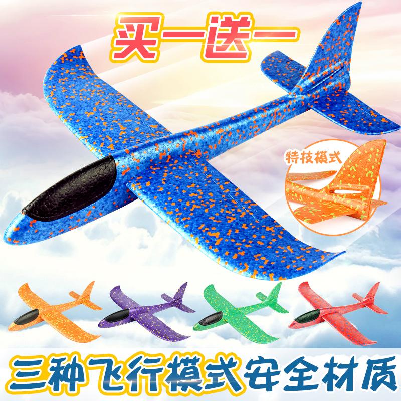 泡沫飞机手抛飞机航模网红飞盘滑翔机男儿童户外亲子互动玩具模型