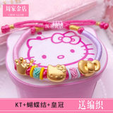 3D Hardfoot Gold KT Cat Head Hanging Hello Kitty Road Transport Bead 24K Gold Powder Bracelet