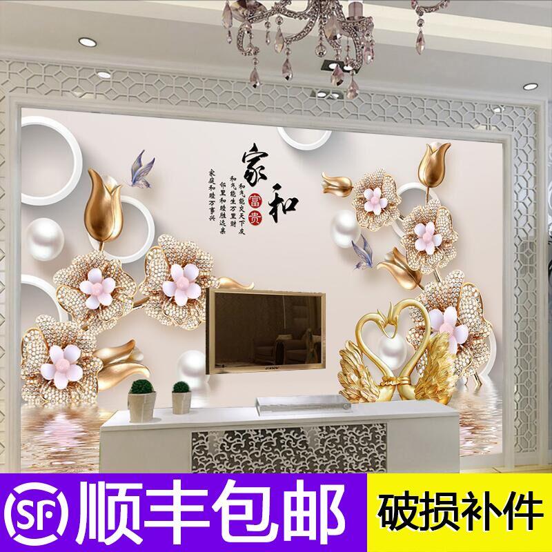 8d壁画电视背景墙壁纸5d立体客厅装饰中式墙纸现代简约影视墙布3d