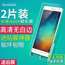 寸高清防爆防指纹手机保护膜贴膜5.0钢化膜5华为荣耀畅享艾卡仕