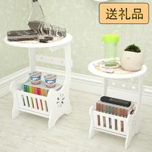 简约茶几家用阳台客厅迷你小圆桌子小户型休闲简易方桌卧室床头柜