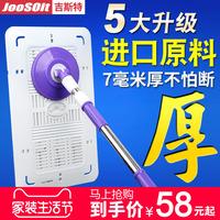 吉斯特蹲便器盖板厕所蹲坑盖板蹲厕防臭器加厚蹲便池卫生间
