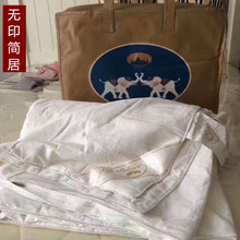 Export Thai elephant filament silk mother's spring and autumn quilt 100% mulberry silk summer quilt and pure cotton winter quilt